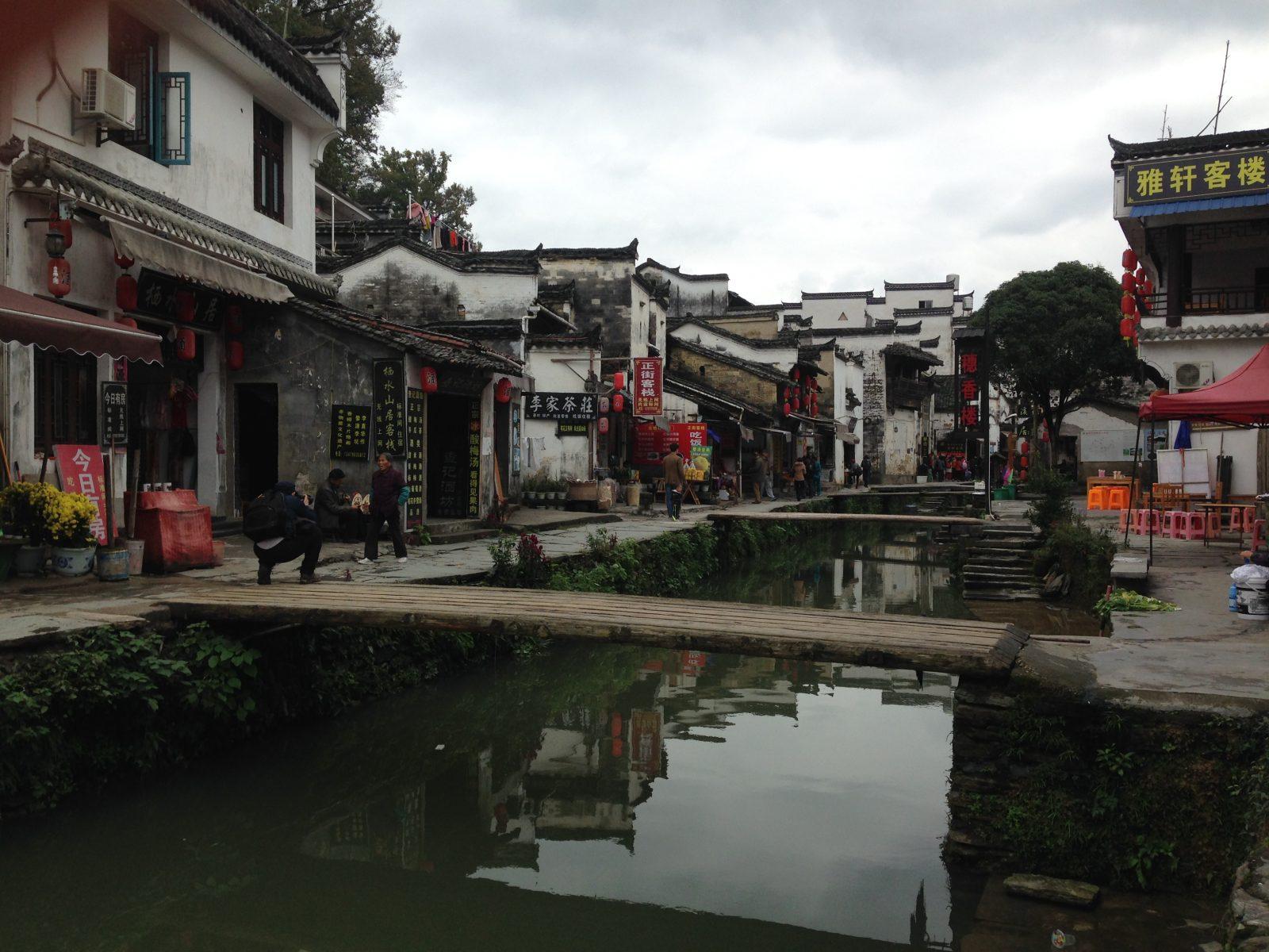 likeng china rural