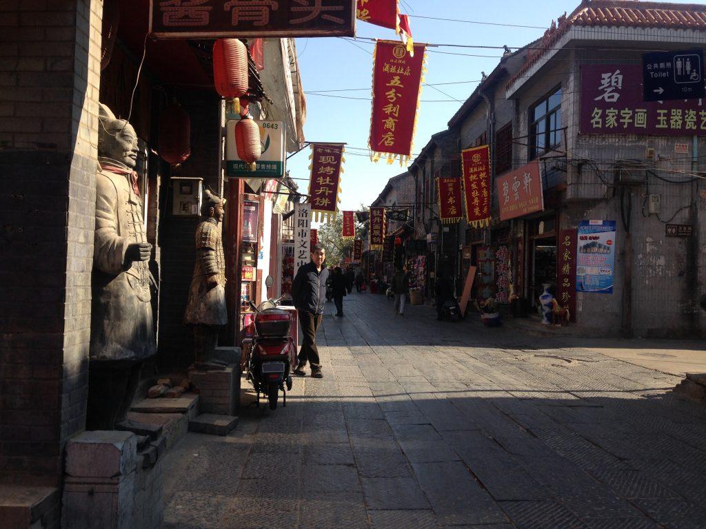 Casco antiguo de Luoyang, origen de la Ruta de la Seda durante siglos